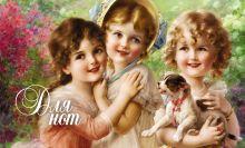 - Тетрадь для нот (маленькая на скрепке) Девочки со щенком обложка книги