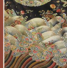 Арина Розова - Черный дракон. Инь. Серия Символы удачи обложка книги