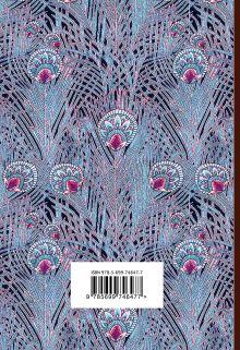 Обложка сзади Великие поэты мира: Белла Ахмадулина Белла Ахмадулина