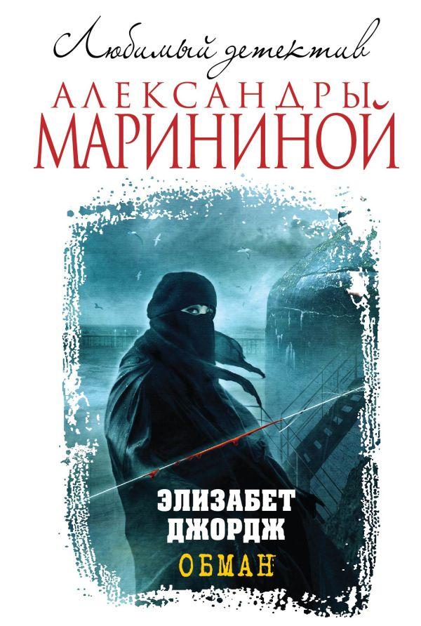 Учебник по истории 8 класс данилов кузнецова читать онлайн