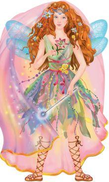 Снежинкина Д. - Волшебная фея обложка книги