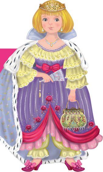 Прекрасная принцесса Снежинкина Д.