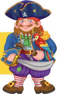 Снежинкина Д. - Веселый пират обложка книги