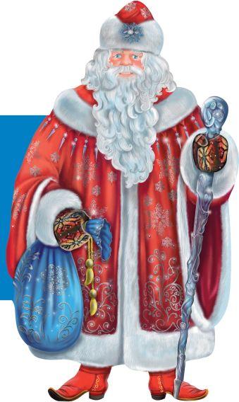 Дед Мороз Снежинкина Д.