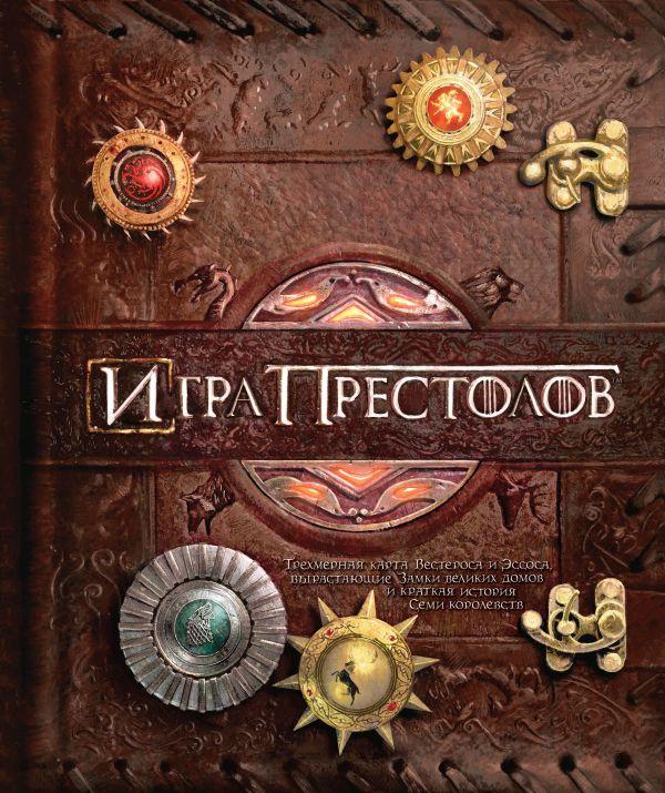 Решебник русского языка 6 класс ладыженская 1 часть читать онлайн