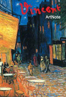 Ван Гог. ArtNote mini. Ночное кафе