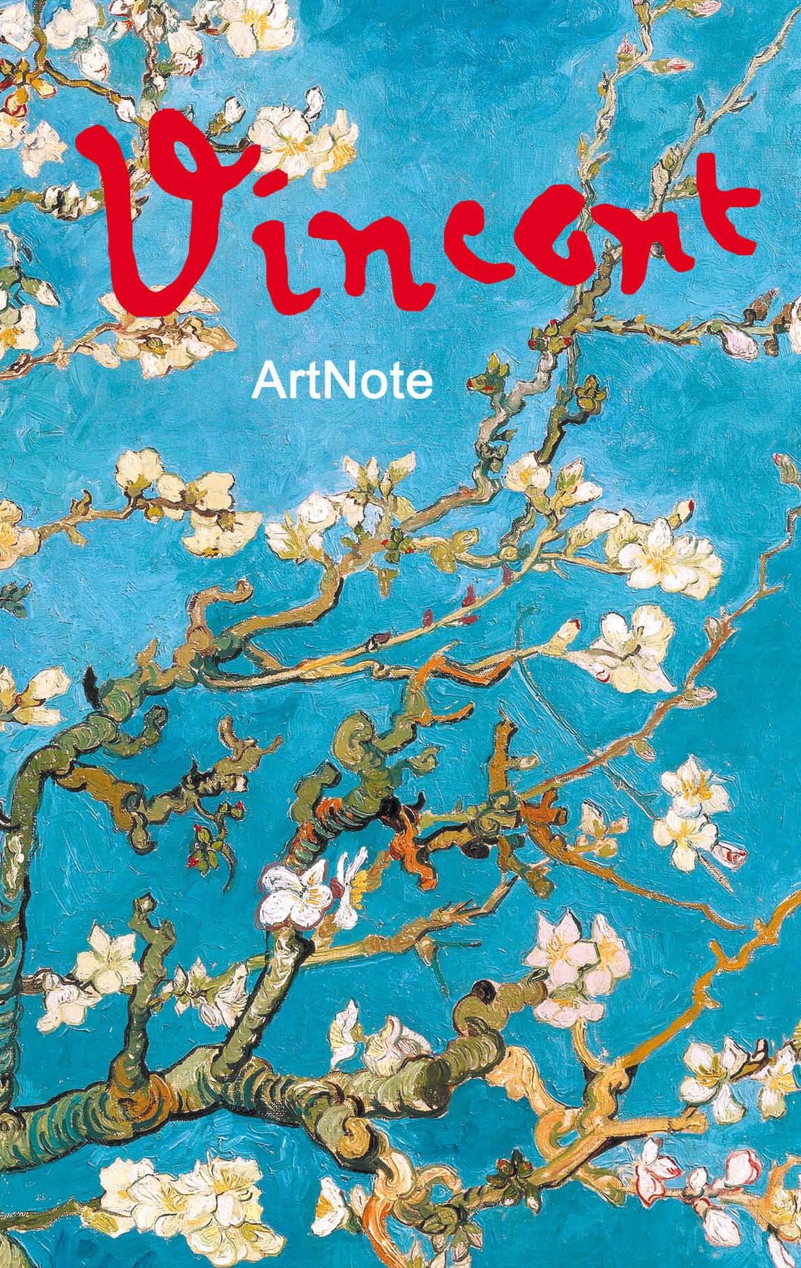 Ван Гог. ArtNote. Ветка миндаля
