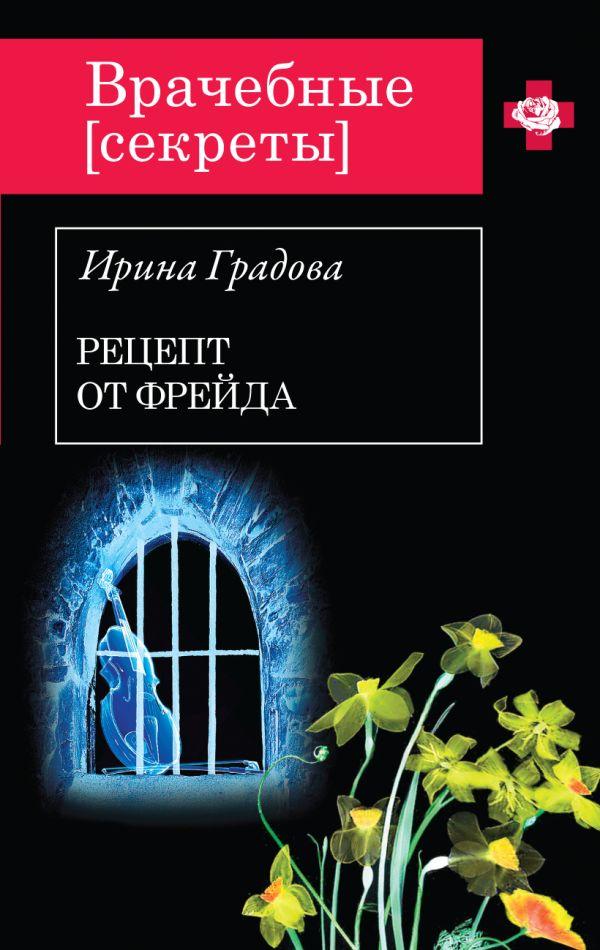 Манга сказка о хвосте феи читать онлайн на русском все главы