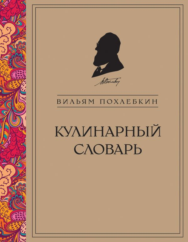 Учебники для 8 класса читать онлайн в беларуси