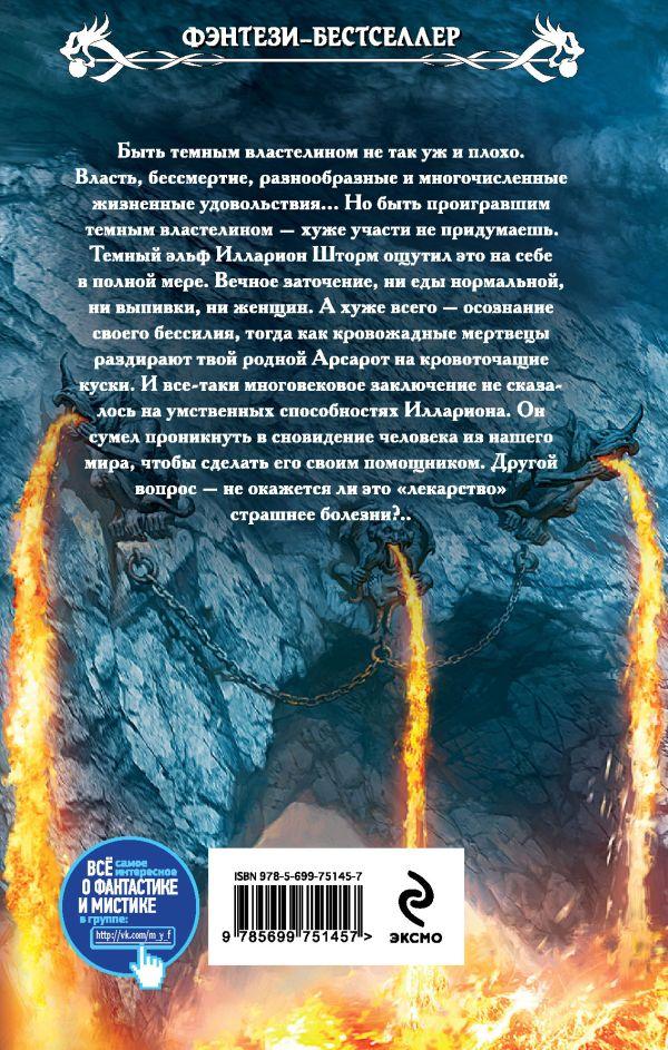 kak-viglyadyat-chelovecheskie-yaytsa-golie