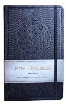 Обложка Игра престолов. Блокнот. (Дом Таргариенов) (А5, 96 л., твердая обложка из эко-кожи, тиснение, блок в линейку, резинка, конверт для хранения)