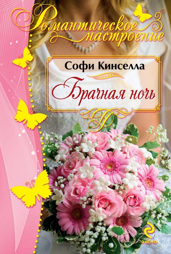 Краткие русские народные сказки читать