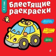 - Красная обложка книги