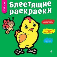 - Зеленая обложка книги