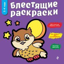 - Фиолетовая обложка книги