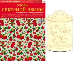 """ИЗО Комплект """"Узоры Северной Двины"""""""