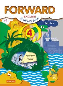 Английский язык. 4класс. Учебник в 2-х частях. Часть 2 обложка книги