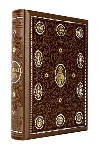 Толковая Библия: Ветхий Завет и Новый Завет Лопухин А.П.