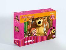 - 12 кубиков Маша и Медведь обложка книги