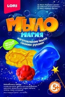 - МылоМагия Подводное царство обложка книги