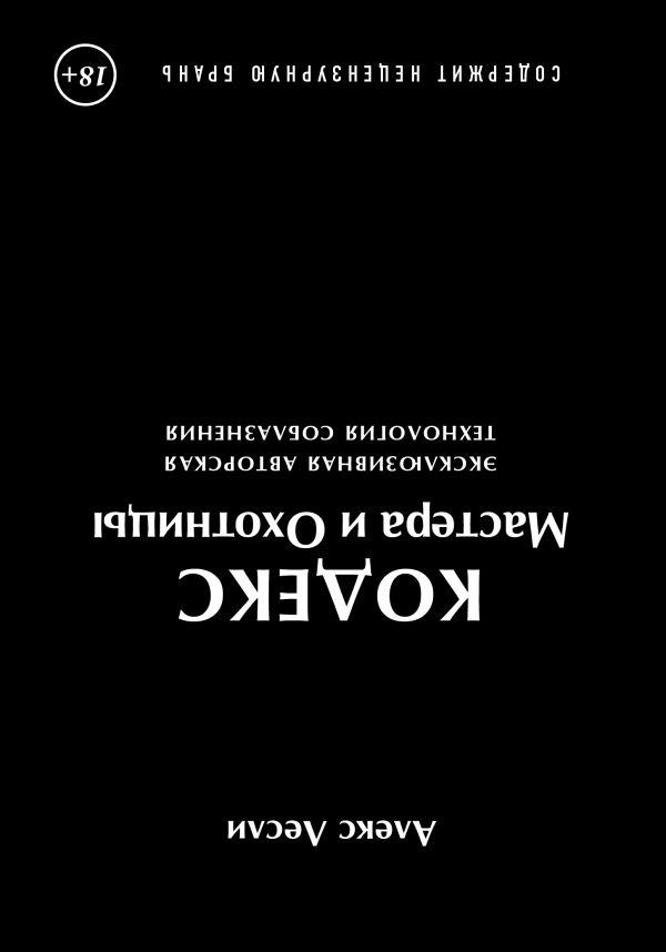 Онлайн книги отсортированные по названию первая буква  И