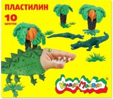 - Пластилин Каляка-Маляка 10 цв. 150 г стек обложка книги