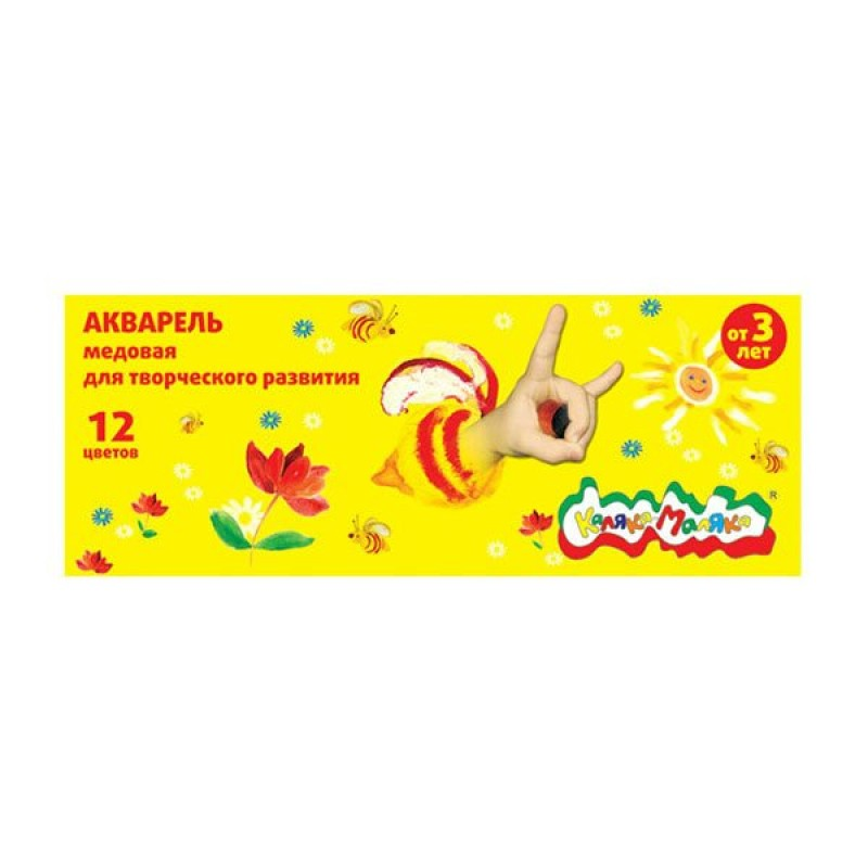 Акварель Каляка-Маляка 12 цв. карт.уп