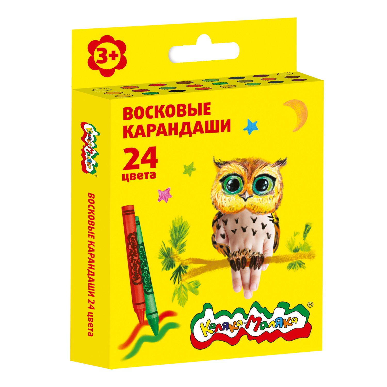 Набор воск. каранд. Каляка-Маляка 24 цв. круглые с заточкой