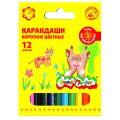 Набор цветн.каранд Каляка-Маляка 12 цв. шестигранные с заточкой короткие от ЭКСМО
