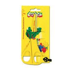 - Ножницы детские безопасные 13,50 см обложка книги