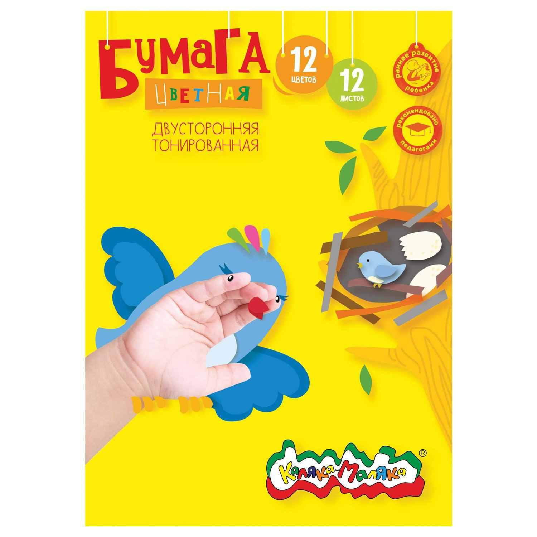 Бумага цв. тониров. 12 цв. 12 л. А4 Каляка-Маляка