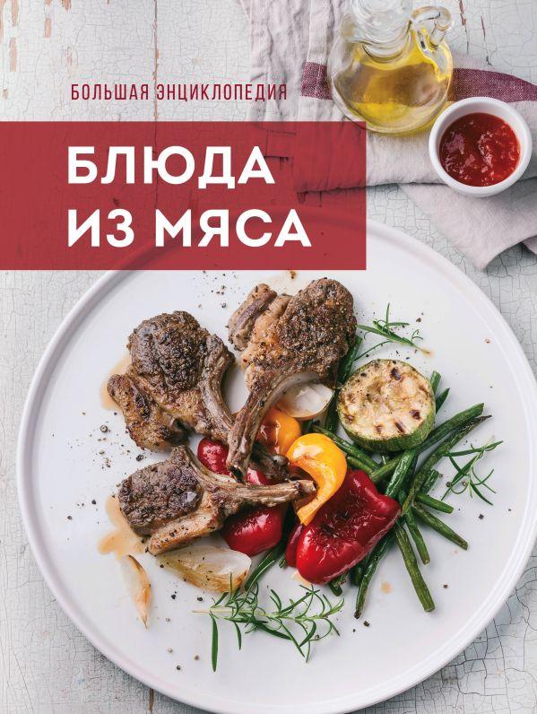 книги скачать   кулинарные читать