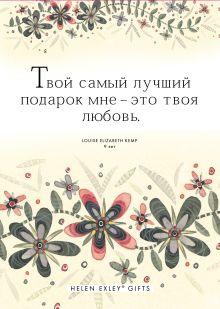 Обложка сзади Самой любимой бабушке на свете! Ольга Епифанова