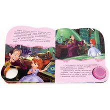 - Disney. Принцесса София. Маленькая принцесса. (1 кнопка с песенкой). 150х185 мм. обложка книги