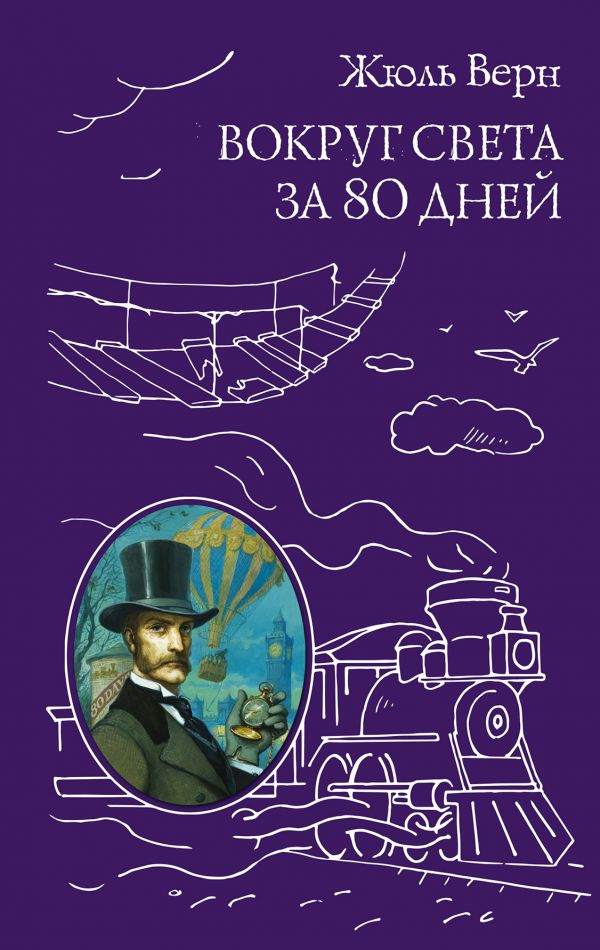 А с пушкин сказка о золотом петушке читать с картинками