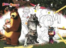 Маша и Медведь. Большая раскраска - цветная подсказка.