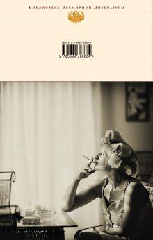 Обложка сзади Избранное Михаил Жванецкий