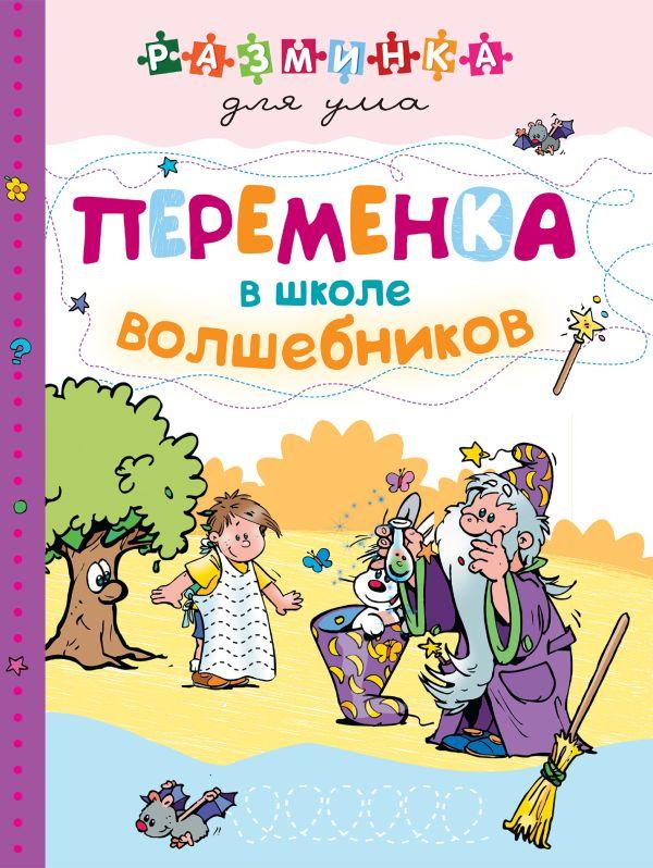 Раскольников ф. о времени и о себе. читать