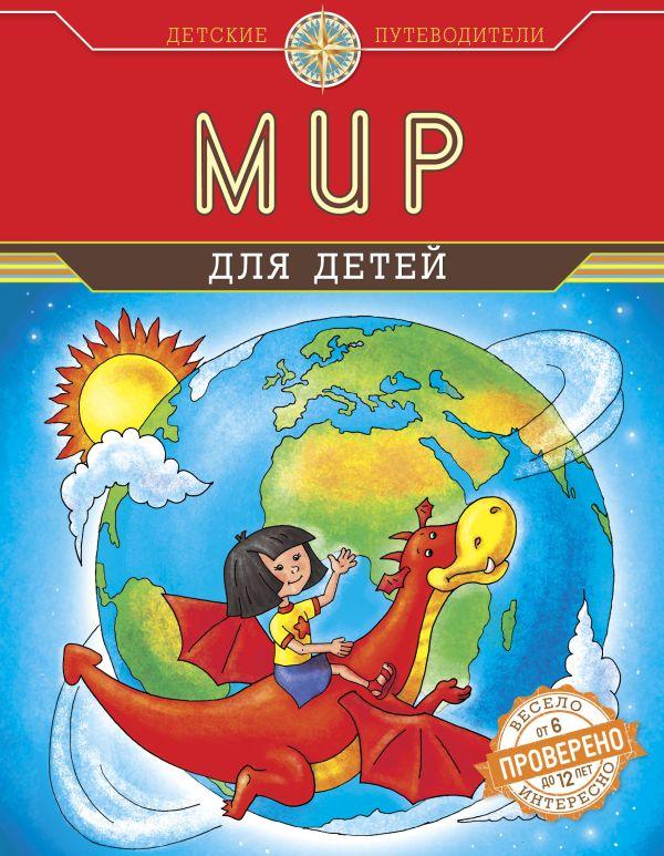 Romance dawn читать на русском