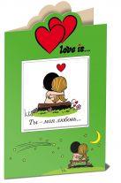 Купить Книга Love is… Ты - моя любовь (книга+открытка) 978-5-699-77318-3 Издательство u0022Эксмоu0022 ООО
