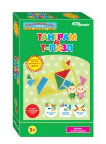 - Развивающая игра Танграм и Т - пазл обложка книги