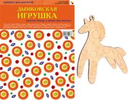 """ИЗО Комплект """"Дымковская игрушка"""" Величкина Г., Шпикалова Т."""