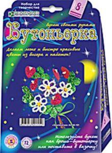 - Набор для изготовления бутоньерки Земляничка (букет из пайеток) обложка книги