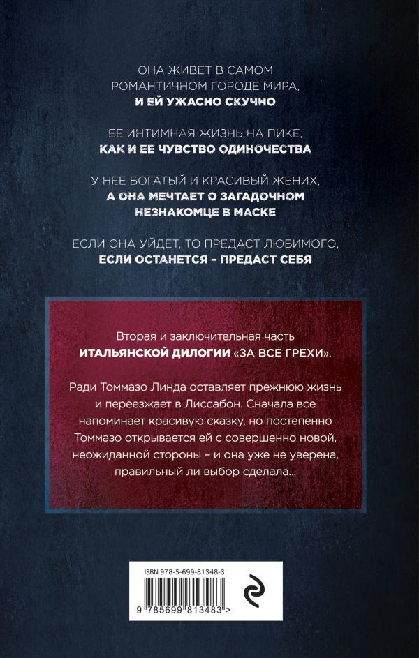 Аксенова знаем ли мы русский язык читать онлайн