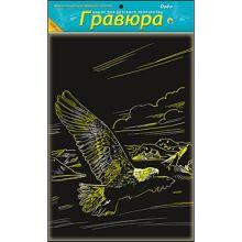 Гравюра А4 в пакете с ручкой. Золото. ОРЁЛ (Арт. Г-4857)