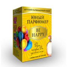 - Юный Парфюмер BE HAPPY (мини) обложка книги