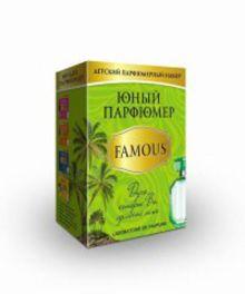 - Юный Парфюмер FAMOUS (мини) обложка книги