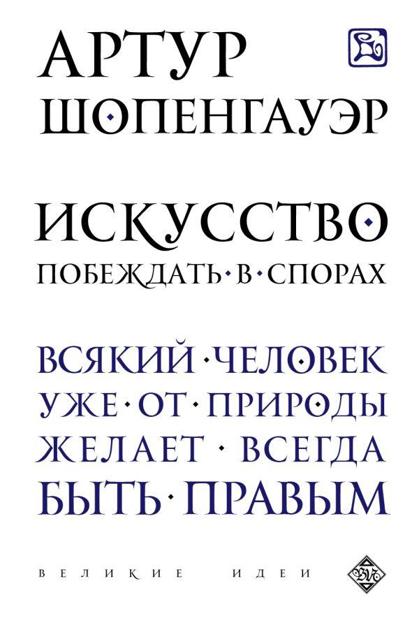 С васильченко талант читати