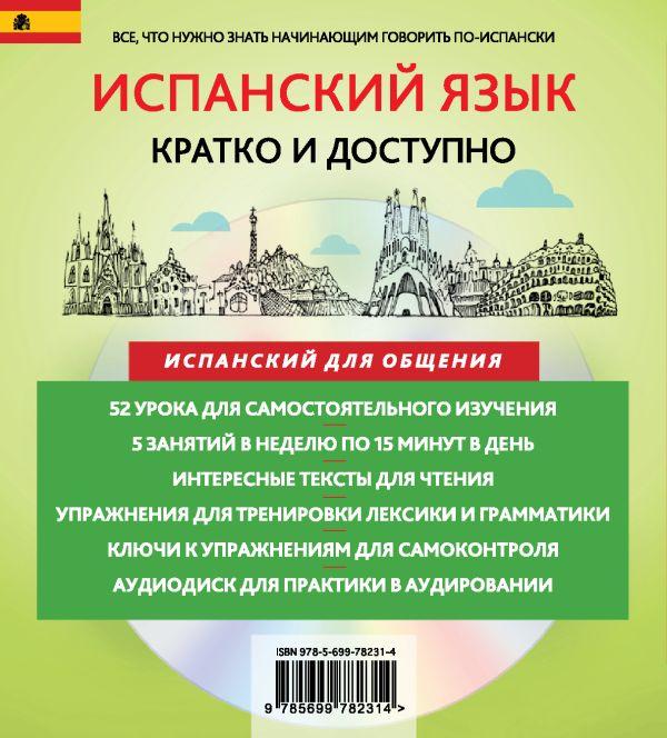 Туры выходного дня с чернигова по украине