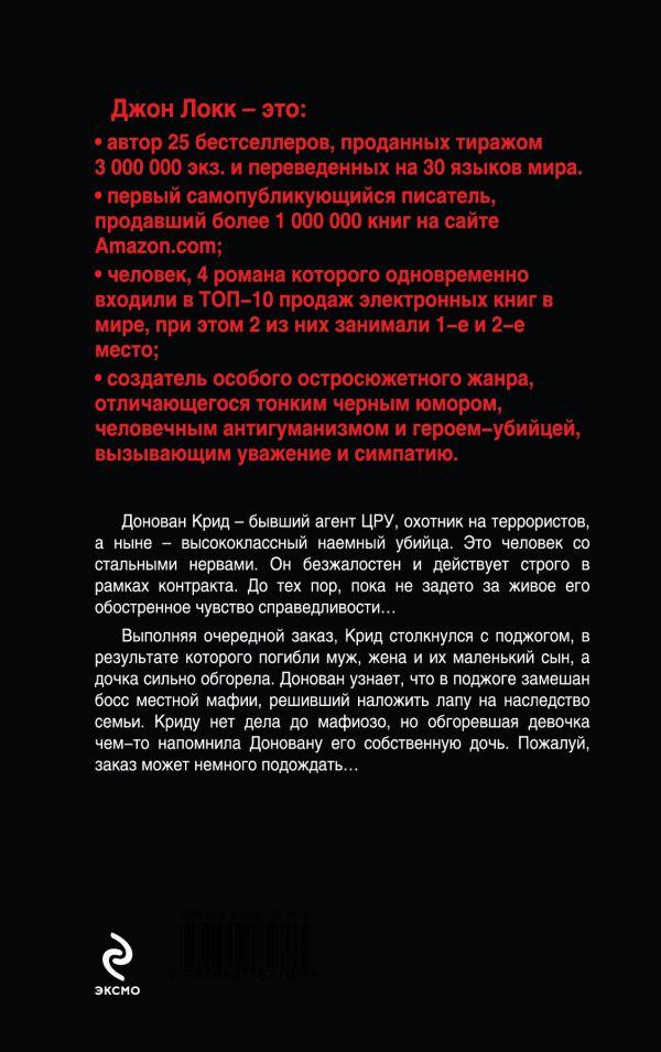 История россии 6 класс учебник дрофа читать